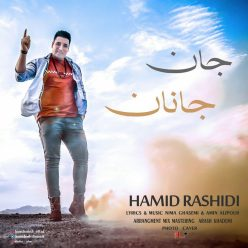 Hamid Rashidi Jane Janan