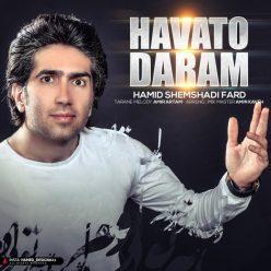 Hamid Shemshadi Fard Havato Daram