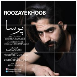 Hasan Parsa Roozaye Khoob