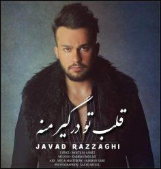 Javad Razzaghi Ghalbe To Dargire Mane