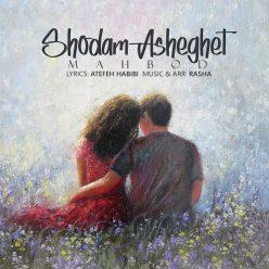 Mahbod Shodam Asheghet