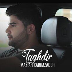 Maziar Karimzadeh Taghdir