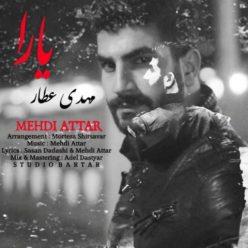 Mehdi Attar Yara