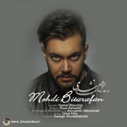 Mehdi Bitarafan Avaz Shodi