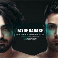 Mohammad Hafez Milad Najm Fayde Nadare