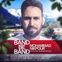 Mohammad Nikpour Band Be Band