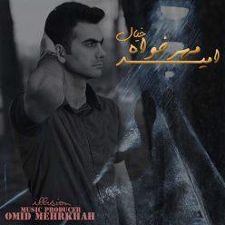 Omid Mehrkhah Khial
