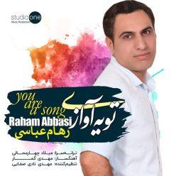 Raham Abbasi To Ye Avazi