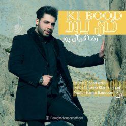 Reza Ghorbanpour Ki Bood