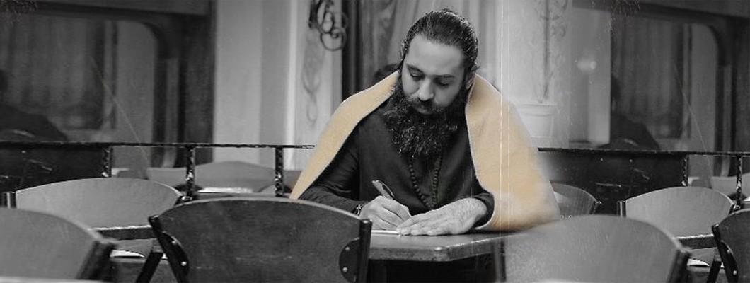Roozbeh Nematollahi – Asheghe Divane
