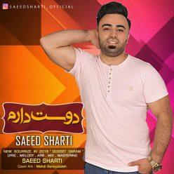 Saeed Sharti – Dooset Daram