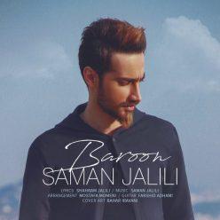 Saman Jalili Baroon