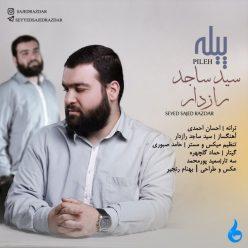 Seyed Sajed Razdar Pileh
