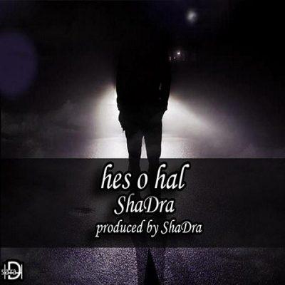 Shadra Hesso Hal