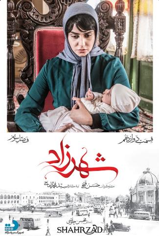 Sharzad – S03 E12