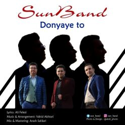 Sun Band Aftab Band Donyaye To