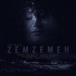 The Ways Zemzeme