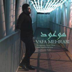 Vafa Mehrabi Moude
