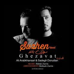 Zuzhen Band Ghezavat