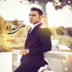 Ali Haddad Bede Dastato
