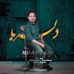 Ali Mortazavi Delroba