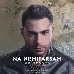 AmirPouya Na Nemitarsam