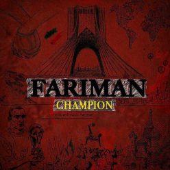 Fariman Champion 2018