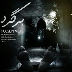 Hossein Mct Bargard