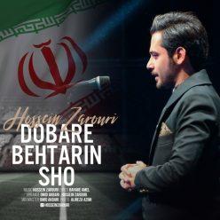 Hossein Zarouri Dobare Behtarin Sho