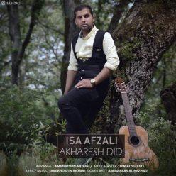 Isa Afzali Akharesh Didi