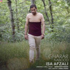 Isa Afzali Gharar Nabood