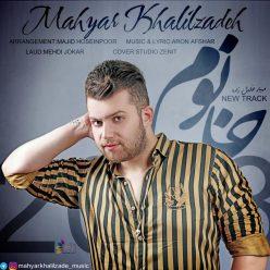 Mahyar Khalilzadeh Khanoom