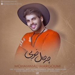 Mohammad Margoumi Che Hale Khobi