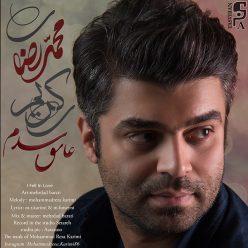 Mohammadreza Karimi Ashegh Shodam