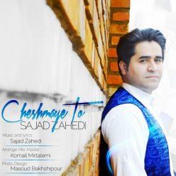 Sajad Zahedi Cheshmaye To