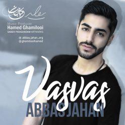 Abbas Jahan Vasvas