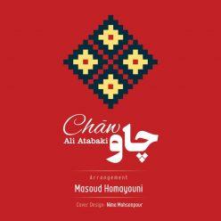 Ali Atabaki Chaw