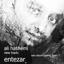 علی هاشمی انتظار