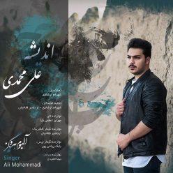 Ali Mohammadi Andisheh