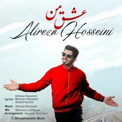 Alireza Hosseini Eshghe Man