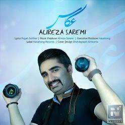 Alireza Saremi Akas
