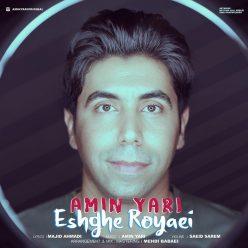 Amin Yari Eshghe Royaei