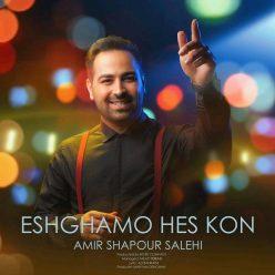 Amir Shapour Salehi EshghamoHes kon