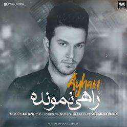 Ayhan Rahi Namoundeh