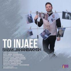 Babak Jahanbakhsh Called To Injaee