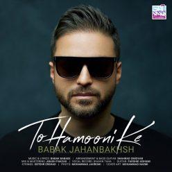 Babak Jahanbakhsh To Hamooni Ke