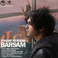 Barsam Eshghe Jadidesh