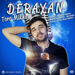 Derayan Toro Mikham