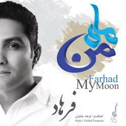 Farhad Mah e Man
