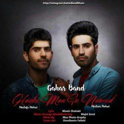 Gahar Band Mostafa Morteza M Haghe Man In Naboud